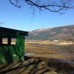 Bird Hide at Holy Loch
